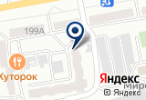 «Verona, оптовая компания» на Яндекс карте