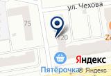 «Ваш бухгалтер, ООО, бухгалтерско-юридическая компания» на Яндекс карте