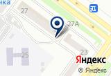 «Всё для танца, салон-ателье» на Яндекс карте