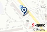 «Золушка, хозяйственный магазин» на Яндекс карте