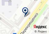 «ЮРИС, ООО, центр юридического, риэлтерского и ипотечного сопровождения» на Яндекс карте