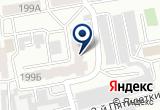 «Территориальный фонд обязательного медицинского страхования Республики Хакасия» на Яндекс карте