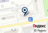 «НАДОМАРКЕТ, магазин» на Яндекс карте