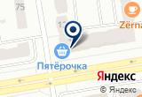 «Альфа спорт, спортивно-оздоровительный клуб» на Яндекс карте