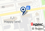 «Журналист, типография» на Яндекс карте