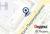 «Элита, служба проката автотранспорта» на Яндекс карте