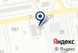 «Край света» на Яндекс карте