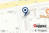 «New skin tatoo, тату-салон» на Яндекс карте