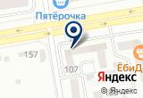 «К2, фитнес-центр» на Яндекс карте