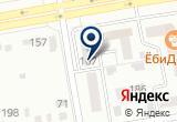 «Школа ногтевого дизайна Екатерины Мирошниченко, официальное представительство Emi в г. Абакане» на Яндекс карте
