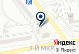 «Страховое агентство» на Яндекс карте