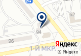 «Юридическая компания, ИП Гончарова С.Е.» на Яндекс карте