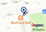 «Бизнес-Связь, ООО» на Яндекс карте