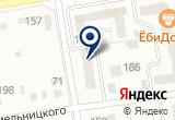 «Юг Сибири, медиагруппа» на Яндекс карте