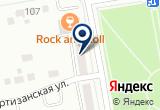 «Строй Мастер» на Яндекс карте