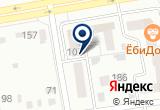 «HARDCORE Sport Nutrition, магазин спортивного питания» на Яндекс карте