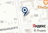 «В подгузниках, интернет-магазин» на Яндекс карте