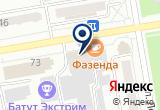 «Журналист» на Яндекс карте