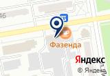 «Регионсвязьсервис» на Яндекс карте
