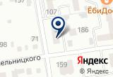 «Агентство профессиональной оценки собственности, ООО» на Яндекс карте