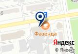 «Прайм, рекламное агентство» на Яндекс карте