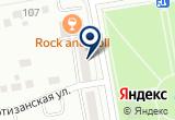«Григорьева И.С., ИП» на Яндекс карте
