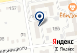 «Клуб здорового образа жизни, ИП Мицкевич Н.Е.» на Яндекс карте