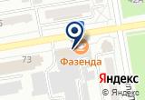 «Печати Штампы Абакан» на Яндекс карте