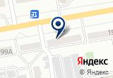 «Гармония здоровья, сеть аптек» на Яндекс карте