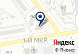 «Zапой» на Яндекс карте