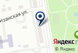 «Детос, интернет магазин детской обуви Абакан» на Яндекс карте
