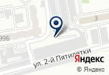 «Мотосервис» на Яндекс карте