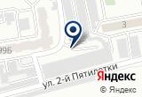 «Мотосервис на ул. Пушкина» на Яндекс карте
