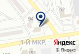 «Компания автострахования» на Яндекс карте