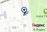 «Технология климата, торгово-сервисная компания» на Яндекс карте