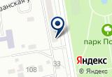«Три пингвина, детский оздоровительный центр» на Яндекс карте