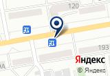 «Киоск по ремонту обуви» на Яндекс карте