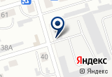 «Разрез Белоярский, ООО, угледобывающая компания» на Яндекс карте