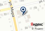 «Shell Helix, автокомплекс» на Яндекс карте