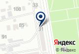 «Элегия, швейное ателье» на Яндекс карте
