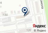 «Государственный региональный центр стандартизации, метрологии и испытаний в Республике Хакасия, ФБУ» на Яндекс карте