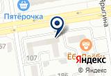 «Чикен Хауз, кафе быстрого питания» на Яндекс карте