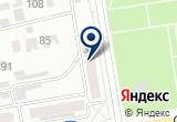 «ruNail, магазин профессиональной косметики» на Яндекс карте