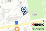 «Lady VIP nail shop, торговая компания» на Яндекс карте