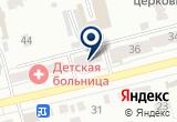 «Почтовое отделение №2» на Яндекс карте