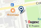 «Абаканская прокуратура по надзору за соблюдением законов в исправительных учреждениях» на Яндекс карте