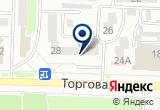 «Антарэс, ООО, агентство недвижимости» на Яндекс карте
