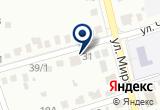 «Авто Спас, служба эвакуации» на Яндекс карте