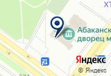 «ДЮШ по танцевальному спорту» на Яндекс карте