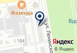 «Мастер Land» на Яндекс карте